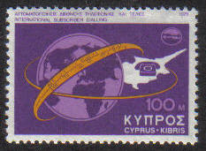 Cyprus Stamps SG 450 1975 100 Mils Telecommunication Achievements - MINT