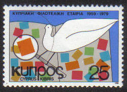 Cyprus Stamps SG 528 1979 25 Mils - MINT