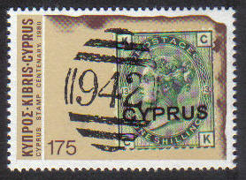 Cyprus Stamps SG 538 1980 175 Mils Stamp centenary - MINT
