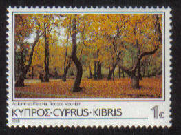 Cyprus Stamps SG 648 1985 1 cent 6th Definitives Scenes - MINT
