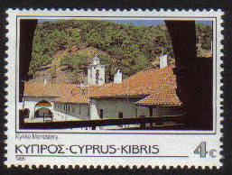 Cyprus Stamps SG 651 1985 4 cent 6th Definitives Scenes - MINT
