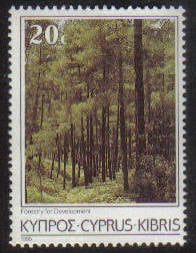 Cyprus Stamps SG 657 1985 20 cent 6th Definitives Scenes - MINT