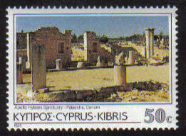 Cyprus Stamps SG 660 1985 50 cent 6th Definitives Scenes - MINT