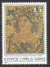 Cyprus Stamps SG 662 1985 £5.00 Pound 6th Definitives Scenes - MINT