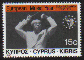 Cyprus Stamps SG 668 1985 15c Anniversaris and Events - MINT