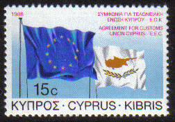 Cyprus Stamps SG 716 1988 15 cent EEC Customs union - MINT