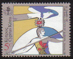 Cyprus Stamps SG 736 1989 5 cent Small European State Games - MINT