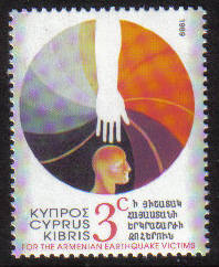 Cyprus Stamps SG 752 1989 3 cent - MINT