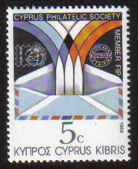 Cyprus Stamps SG 753 1989 5 cent - MINT