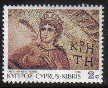 Cyprus Stamps SG 757 1989 2 cent Mosaics - MINT