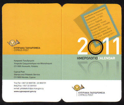 2011 Official Post office Calendar advanced issues notice