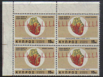 Cyprus Stamps SG 385 1972 15 Mils Heart Health Block of 4 - MINT (e388)
