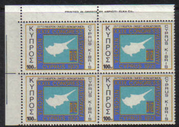 Cyprus Stamps SG 402 1973 100 Mils Block of 4 - MINT (e389)
