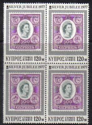 Cyprus Stamps SG 485 1977 QEII Silver Jubilee Block of 4 - MINT (e391)