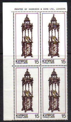 Cyprus Stamps SG 515 1978 15 Mils Block of 4 - MINT (e392)
