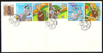 Cyprus Stamps SG 2011 (i) Aesops Fables The Hare and the Tortoise - Unoffic