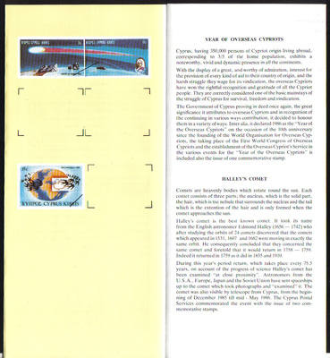 Cyprus Stamps Leaflet 1986 Issue No 4 Anniversaries and Events