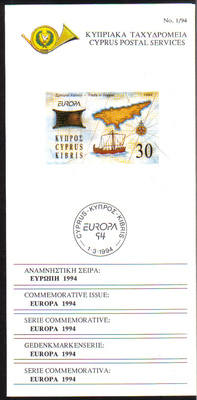 Cyprus Stamps Leaflet 1994 Issue No 1 Europa Discoveries