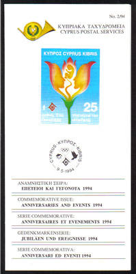 Cyprus Stamps Leaflet 1994 Issue No 2 Anniversaries and Events