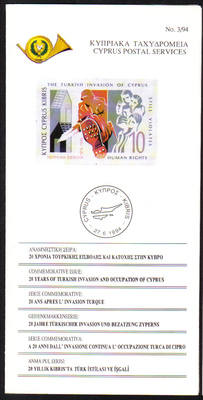 Cyprus Stamps Leaflet 1994 Issue No 3 20th Anniversary of the Turkish invas