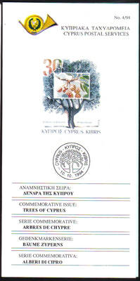 Cyprus Stamps Leaflet 1994 Issue No 4 Trees of Cyprus