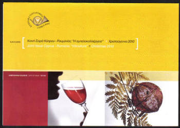 Cyprus Stamps Leaflet 2010 Issue No: 9 + 10 + 11 Viticulture and Christmas