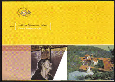 Cyprus Stamps Leaflet 2010 Issue No: 8 Cyprus through the ages part 4