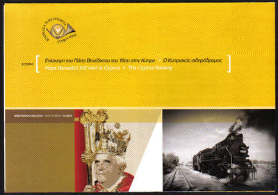 Cyprus Stamps Leaflet 2010 Issue No: 6 + 7 Pope  Benedict XII and The Cypru