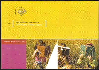 Cyprus Stamps Leaflet 2010 Issue No: 5 Europa Childrens books