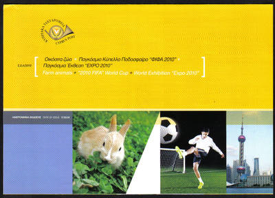 Cyprus Stamps Leaflet 2010 Issue No: 2 + 3 + 4 Farm animals, 2010 FIFA Worl