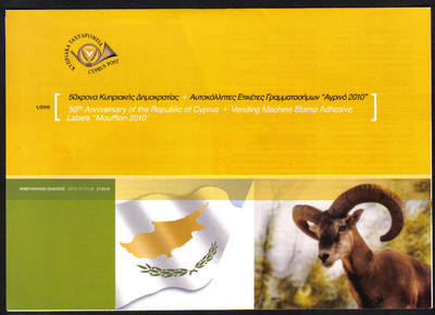 Cyprus Stamps Leaflet 2010 Issue No: 1 50th Anniversary of the Republic and