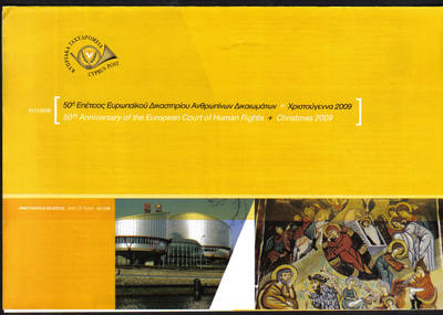 Cyprus Stamps Leaflet 2009 Issue No:10 + 11 European Court and Christmas