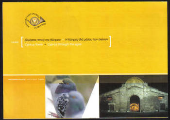 Cyprus Stamps Leaflet 2009 Issue No: 8 + 9 Cyprus fowls and Cyprus through the ages part 3