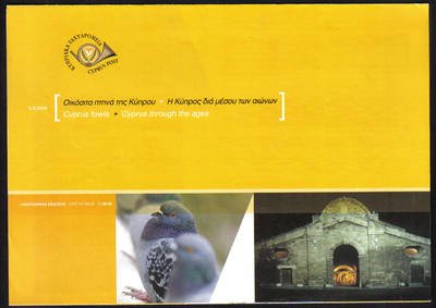 Cyprus Stamps Leaflet 2009 Issue No: 8 + 9 Cyprus fowls and Cyprus through