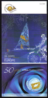Cyprus Stamps Leaflet 2009 Issue No: 6 + 7 XIII Games of the small States o