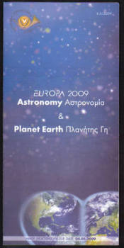 Cyprus Stamps Leaflet 2009 Issue No: 4 + 5 Europa Astronomy and Planet Earth