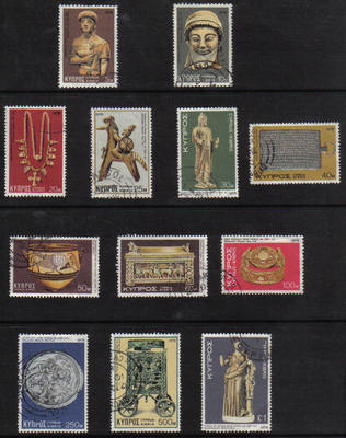 Cyprus Stamps SG 459-70 1976 4th Definitives Artifacts - USED (e398)