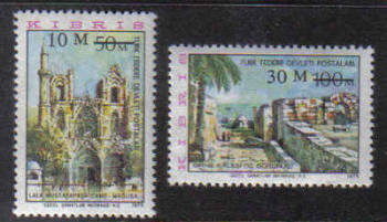 North Cyprus Stamps SG 025-26 1976 Surcharge - MINT
