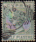 Cyprus Stamps SG 016a 1882 Half Piastre - USED (c619)