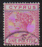 Cyprus Stamps SG 033 1892 One Piastre - USED (c792)