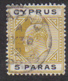 Cyprus Stamps SG 060 1908 5 Paras - USED (d174)