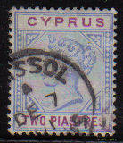 Cyprus Stamps SG 043 1896 Two Piastres - USED (d047)