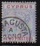 Cyprus Stamps SG 043 1896 Two Piastres - USED (d046)