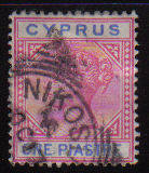 Cyprus Stamps SG 042 1896 One Piastre - USED (d042)