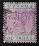 Cyprus Stamps SG 041 1896 30 Paras - USED (d039)