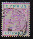 Cyprus Stamps SG 041 1896 30 Paras - USED (d038)