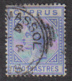 Cyprus Stamps SG 034 1892 Two 2 Piastres - USED (d225)