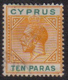 Cyprus Stamps SG 074 1912 Ten Paras - USED (e439)