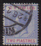 Cyprus Stamps SG 078 1913 Two Piastres - USED (c798)