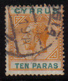 Cyprus Stamps SG 074b 1912 Ten Paras - USED (d076)
